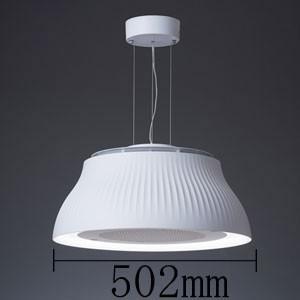 空気清浄機能付き LEDペンダント ホワイト【コード吊】cookiray クーキレイ 富士工業  C-PT511-W|iimonotown