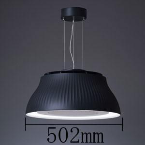 空気清浄機能付き LEDペンダント ブラック【コード吊】cookiray クーキレイ 富士工業  C-PT511-BK|iimonotown