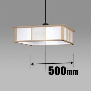LED 和風ペンダント【コード吊】 日立 HITACHI LEP-CA802EJ|iimonotown