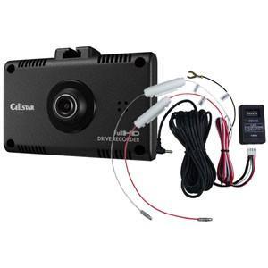 ディスプレイ搭載ドライブレコーダー + 常時電源コードセット セルスター CELLSTAR CSD-560FH 05|iimonotown