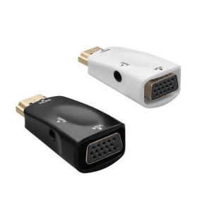 HDMI to VGA 変換アダプタ オス-メス オーディオ出力対応  ブラック / ホワイト あすつく