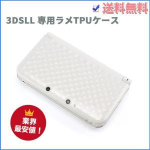 ■【注意】こちらの商品は「3DS LL」専用です。「NEW 3DS LL」ではご使用いただけませんの...