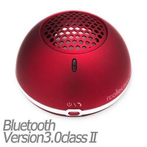 あすつく Bluetooth 3.0 ブルートゥース スピー...