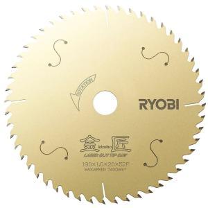 リョービ RYOBI 金匠 レーザー スリット チップソー S23 丸ノコ用 190×52P 665...