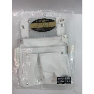 HIRO 職人 腰袋 釘袋 作業袋 ホワイト No30 大工 工具差