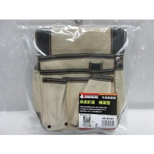 ジャッカル 床皮釘袋 棟梁型 JC-K101新品になります。   天然の牛革を使用するため釘などの刺...