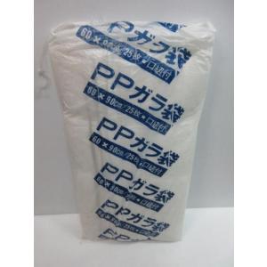 佐藤ケミカル 透明ガラ袋 60×90cm ひも付き 25枚入 ガラ袋