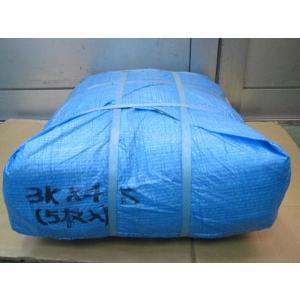 SC 佐藤ケミカル ブルーシート 軽量タイプ 3間×4間 約5.2m×約7.1m 5枚入