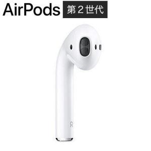 第2世代 片耳 純正バラ売り Apple AirPods 国内正規品 MV7N2J/A 第二世代 L...