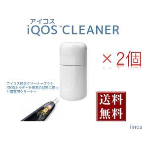 アイコス クリーナーブラシ 2個 送料無料 iQOS 掃除 単品 純正 電子タバコ CLEANER ...