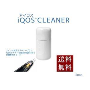 アイコス クリーナーブラシ 送料無料 iQOS 掃除 単品 純正 電子タバコ CLEANER 新品未...