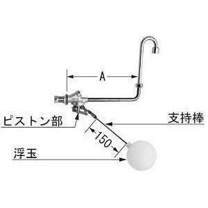 ▽◆在庫有り!台数限定!INAX  部材【CF-470B】(CF470B)手洗付横型ボールタップ iisakura39