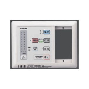 〓〓◆在庫有り!台数限定!東芝 換気扇部材【DBC-18SAL2】浴室換気乾燥機 リモコン 照明スイッチ一体形24時間タイプ|iisakura39