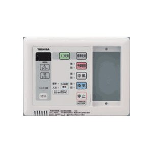 〓〓◆在庫有り!台数限定!東芝 換気扇部材【DBC-18SSL2】浴室換気乾燥機 リモコン 照明スイッチ一体形24時間タイプ定風量換気仕様|iisakura39