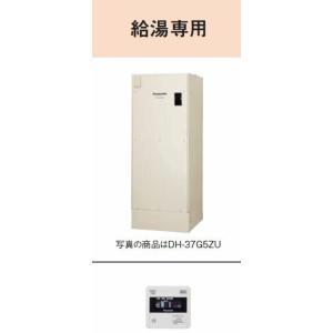 ####パナソニック 電気温水器【DH-30G5Z】300L 標準圧力型 給湯専用 戸建住宅(屋外設置専用)|iisakura39