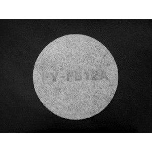 ◆在庫有り!台数限定!πパナソニック換気扇部材【FY-FB12A】【FYFB12A】交換用フィルター