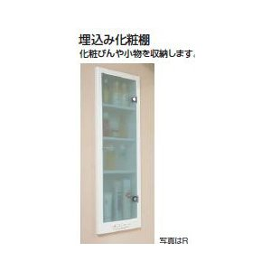 パナソニック【GLM030BN2】埋込み化粧棚 スイッチ、コンセントなし iisakura39