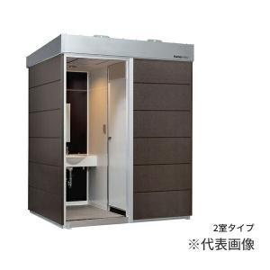 ###u.ハマネツ【TU-COPF2MW】屋外トイレ COMS plus コムズトイレプラス 2室タイプ 簡易水洗タイプ 手洗+洋式便器 受注約1ヵ月|iisakura39