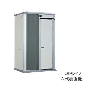 ###u.ハマネツ【TU-EP1J-Y】屋外トイレ EPOCH エポックトイレ 1室横タイプ 水洗タイプ 兼用和式便器 受注約1ヵ月|iisakura39