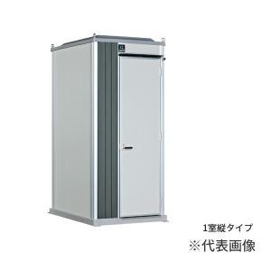 ###u.ハマネツ【TU-EP1W-T】屋外トイレ EPOCH エポックトイレ 1室縦タイプ 水洗タイプ 洋式便器 受注約1ヵ月|iisakura39