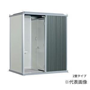 ###u.ハマネツ【TU-EPFSW】屋外トイレ EPOCH エポックトイレ 2室タイプ 簡易水洗タイプ 小便器+洋式便器 受注約1ヵ月|iisakura39