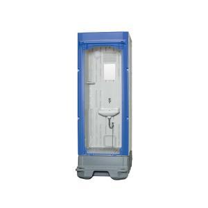 ###u.ハマネツ【TU-CTiXM】TU-iXシリーズ 快適トイレ仕様 水洗タイプ 手洗器 受注約1.5ヵ月|iisakura39