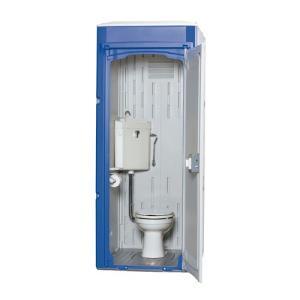 ###u.ハマネツ【TU-iXWH】屋外トイレ TU-iXシリーズ 標準仕様 水洗タイプ 洋式便器 受注約1ヵ月|iisakura39
