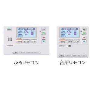 日立 エコキュート 部材【BER-S1FA】インターホンリモコン|iisakura39