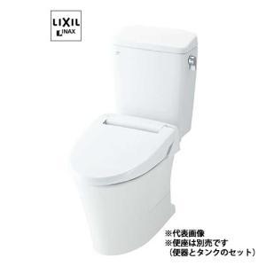 ###INAX LIXIL【YBC-ZA10S+DT-ZA150E】アメージュZ便器(フチレス)アクアセラミック(Sトラップ) 床排水 一般地 iisakura39