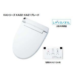 ▽∠◆在庫有り!台数限定!INAX【CW-KA21】<br>シャワートイレ KAシリーズ フルオート/リモコン便器洗浄なし BN8オフホワイト|iisakura39