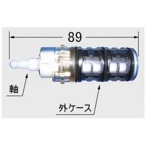 INAX【A-3059】切替弁