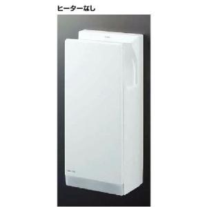▽INAX ハンドドライヤー【KS-570A/W】スピードジェット壁掛けタイプ ヒーターなし 電源コンセント式 100V|iisakura39