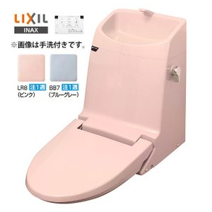 ###INAX/LIXIL シャワートイレ【DWT-MC53A】受注生産色 手洗なし 一般地・水抜方式 リフレッシュ シャワートイレ(タンク付) MCタイプ 受注約1週 iisakura39