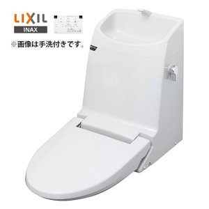 ◆在庫有り!台数限定!INAX/LIXIL シャワートイレ【DWT-MC53A】BW1ピュアホワイト 手洗なし 一般地・水抜方式 リフレッシュ シャワートイレ(タンク付) MCタイプ iisakura39