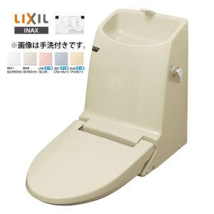 ###INAX/LIXIL シャワートイレ【DWT-MC53AW】手洗なし 流動方式 リフレッシュ シャワートイレ(タンク付) MCタイプ iisakura39