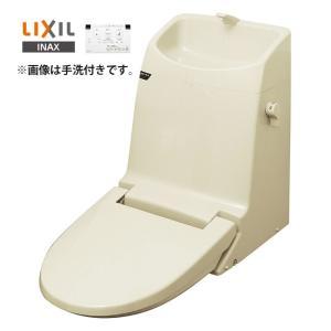 ◆在庫有り!台数限定!INAX/LIXIL シャワートイレ【DWT-CC53A】BN8オフホワイト 手洗なし 一般地・水抜方式 リフレッシュ シャワートイレ(タンク付) CCタイプ iisakura39