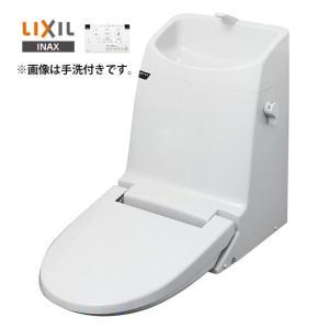 ◆在庫有り!台数限定!INAX/LIXIL シャワートイレ【DWT-CC53A】BW1ピュアホワイト 手洗なし 一般地・水抜方式 リフレッシュ シャワートイレ(タンク付) CCタイプ iisakura39