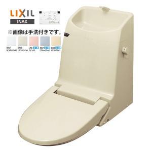 ###INAX/LIXIL シャワートイレ【DWT-CC53AW】手洗なし 流動方式 リフレッシュ シャワートイレ(タンク付) CCタイプ iisakura39