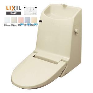 ###INAX/LIXIL シャワートイレ【DWT-CC83AW】手洗付 流動方式 リフレッシュ シャワートイレ(タンク付) CCタイプ iisakura39