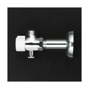 KVK 水栓金具アングル形止水栓(鍛造タイプ)【LK112WK84】