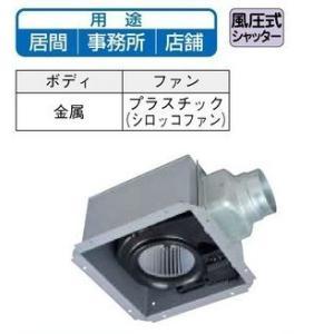 π三菱 換気扇【VD-15ZLXP10-IN】ダクト用換気扇 天井埋込形 接続パイプφ100mm (VD-15ZLXP9-INの後継機種)|iisakura39