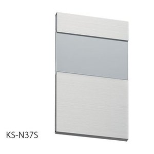 キョーワナスタ 表示・サイン KS N37S KSN37S