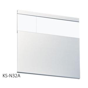 キョーワナスタ 表示・サイン KS N32A KSN32A