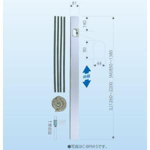 ◆在庫有り!台数限定!日晴金属【C-BPM-S】クーラーキャッチャー エアコン配管用アルミ窓パネル