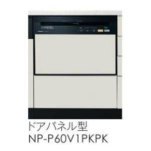 パナソニック【NP-P60V1PKPK】FULLオープン汚れはがしミストモデルワイドタイプ ドアパネル型 幅60cm|iisakura39