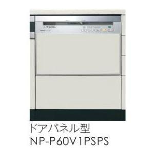 パナソニック【NP-P60V1PSPS】FULLオープン汚れはがしミストモデルワイドタイプ ドアパネル型 幅60cm|iisakura39