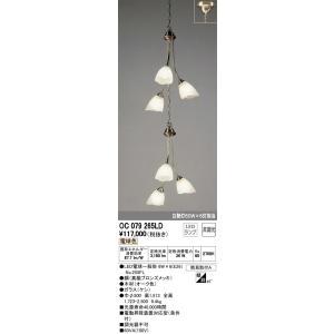 ####βオーデリック/ODELIC シャンデリア【OC079265LD】LEDランプ 非調光 電球色 簡易取付A