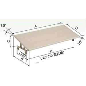 ◆在庫有り!台数限定!オーケー器材【K-KC4G】スカイキーパーアルミキーパー 防雪・日除け屋根 (旧品番K-KC4D)|iisakura39