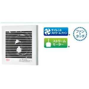 ◆在庫有り!台数限定!パナソニック 換気扇【FY-08PDUK9】パイプファン 浴室用 iisakura39