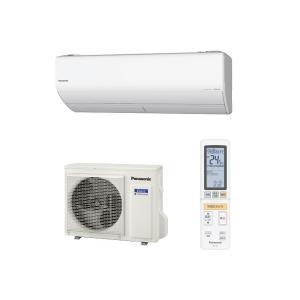 パナソニック ルームエアコン【CS-UX630D2 W】クリスタルホワイト 2020年 フル暖 UX...